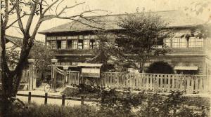 初代図書館