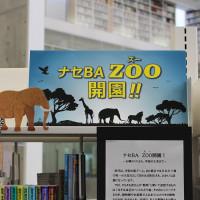 2018_zoo-1