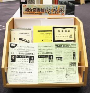 tosyokan_jinsei-5