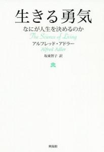 ikiru_yuki