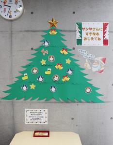 christmas_2020-5