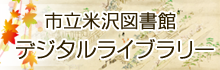 banner_dg