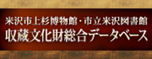 banner_db