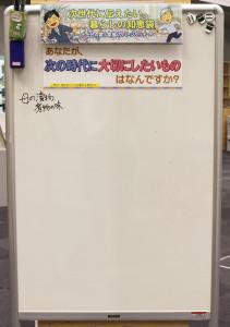 2019_jisedai_kurasi_chie-3